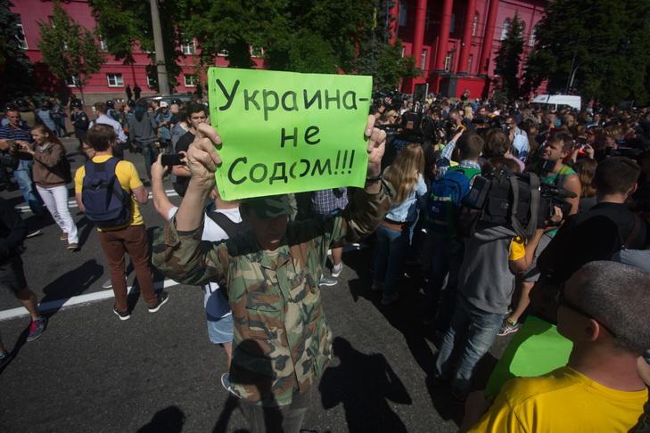 Як пройшов Марш рівності у Києві - фото 10