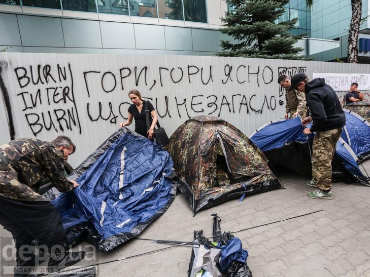 """Як """"майданять"""" Інтер (ФОТОРЕПОРТАЖ) - фото 18"""