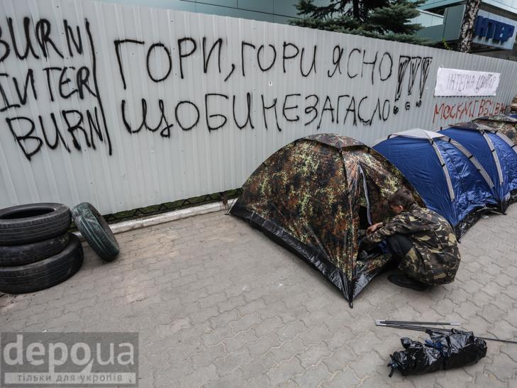 """Як """"майданять"""" Інтер (ФОТОРЕПОРТАЖ) - фото 17"""
