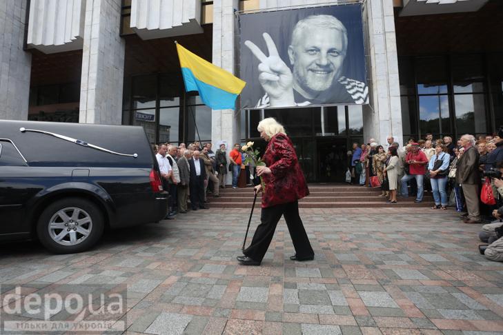 Як Україна прощалась з Павлом Шереметом (ФОТОРЕПОРТАЖ) - фото 32