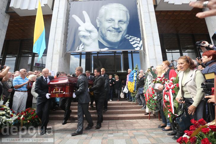 Як Україна прощалась з Павлом Шереметом (ФОТОРЕПОРТАЖ) - фото 33