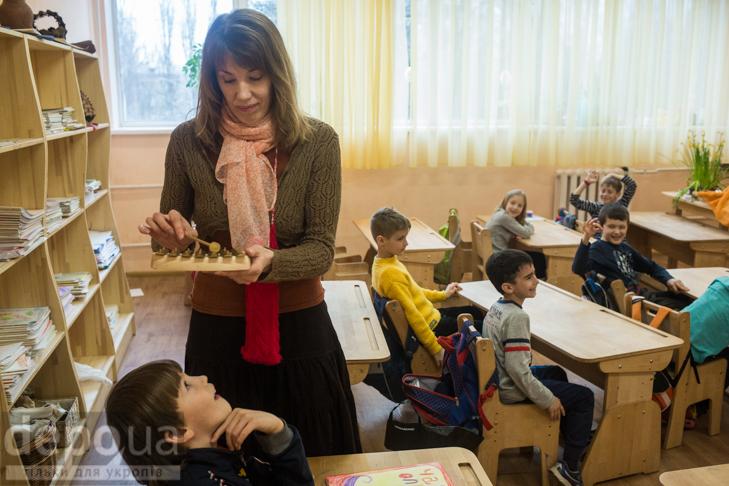 Щоб не замучити дитину: Підручники – геть! Нумо стрибати і грати на флейті - фото 12