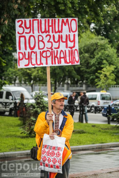 Код нації: Київ вдягнувся у вишиванки - фото 6
