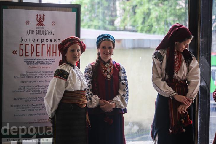 Код нації: Київ вдягнувся у вишиванки - фото 4