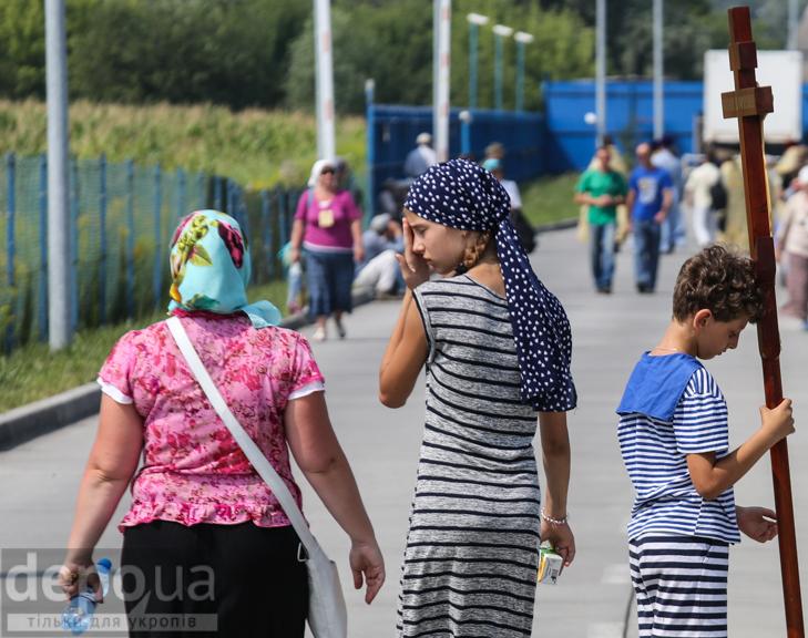 Як відпочивали під Борисполем учасники Хресної ходи - фото 17