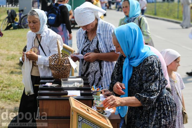 Як відпочивали під Борисполем учасники Хресної ходи - фото 21
