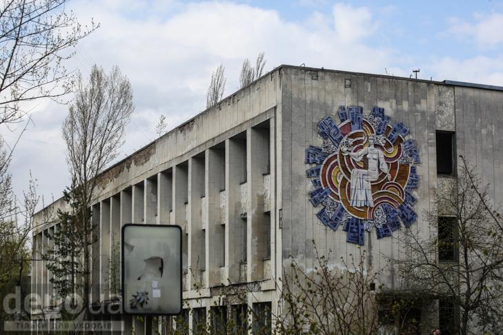 Чорнобиль - фото 22