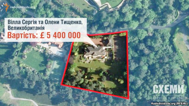 ЗМІ: Держслужбовець Тищенко, яка повертає активи Януковича, має будинки у Франції та Британії (ФОТО) - фото 2
