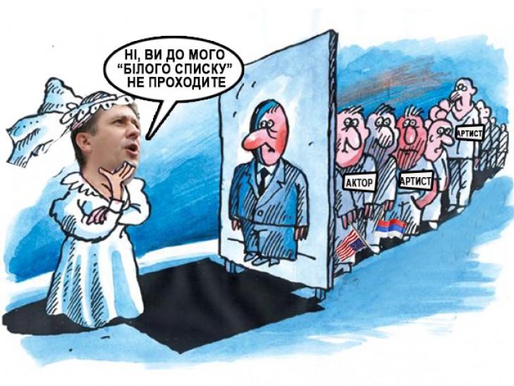 Чим запам'ятається другий уряд Яценюка - фото 4
