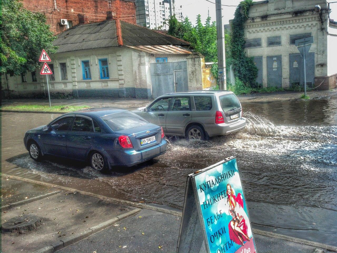 Харків накрила потужна злива (ВІДЕО, ФОТО)  - фото 4