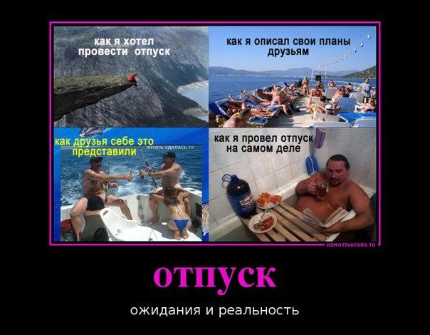 У відпустку за секс: як деякі українці розраховуються за туристичну подорож - фото 6