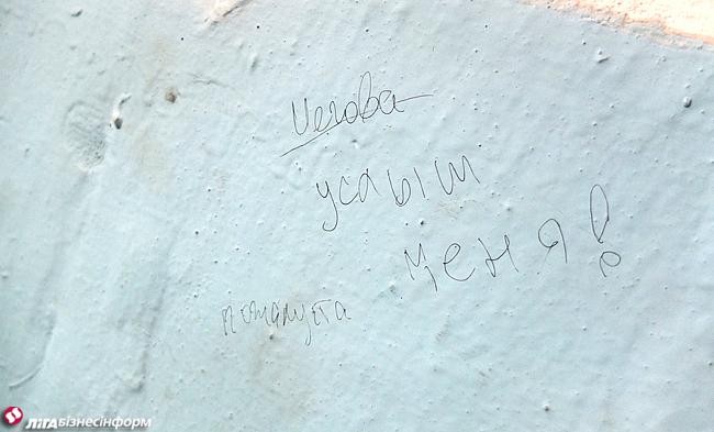 Всі злочини Росії, що встала з колін. Частина ІI. Донбас - фото 19