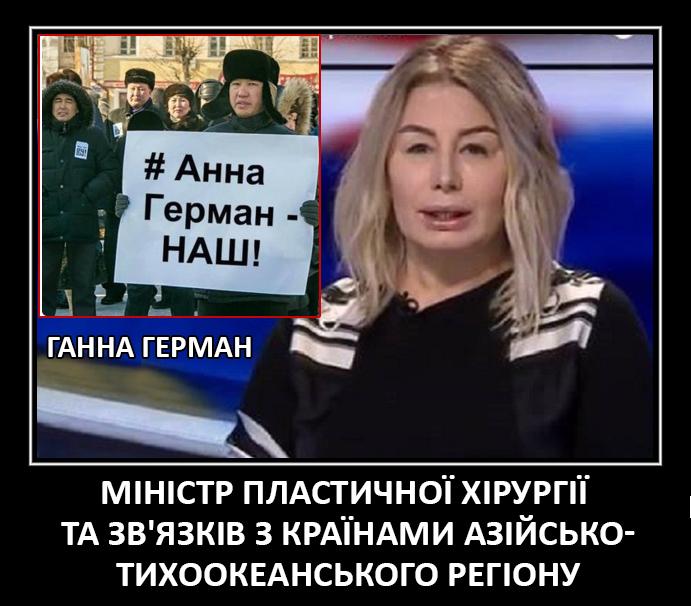 Технократичний Кабмін від Depo.ua (ФОТОЖАБИ) - фото 3
