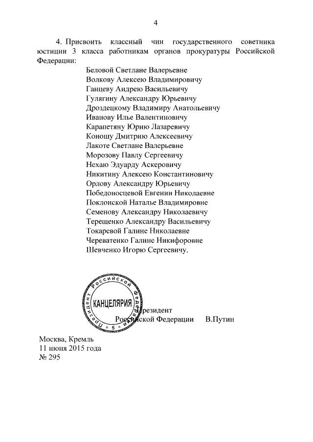 "Кримська ""Няша"" вибилась в генерали (ДОКУМЕНТ) - фото 1"