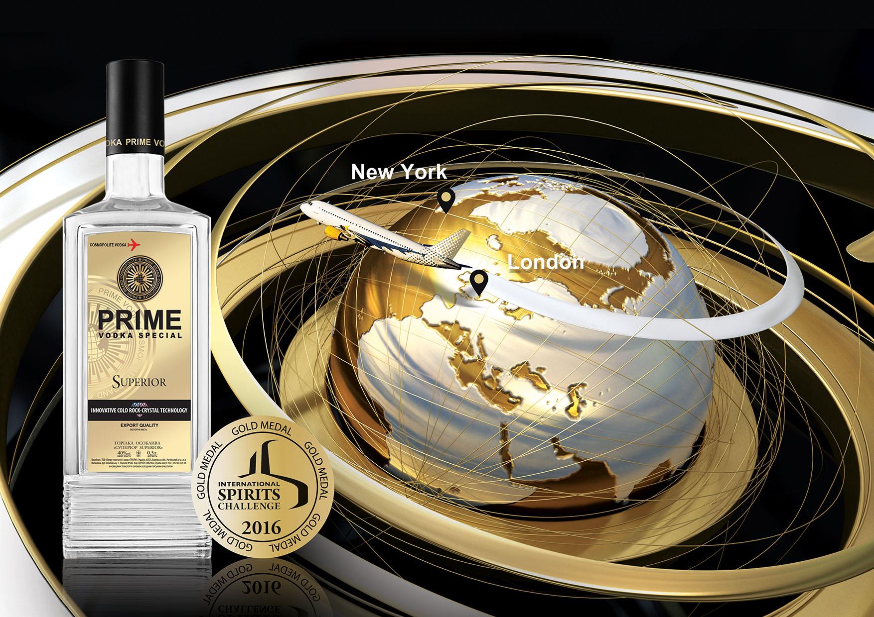 Міжнародний успіх PRIME - фото 1