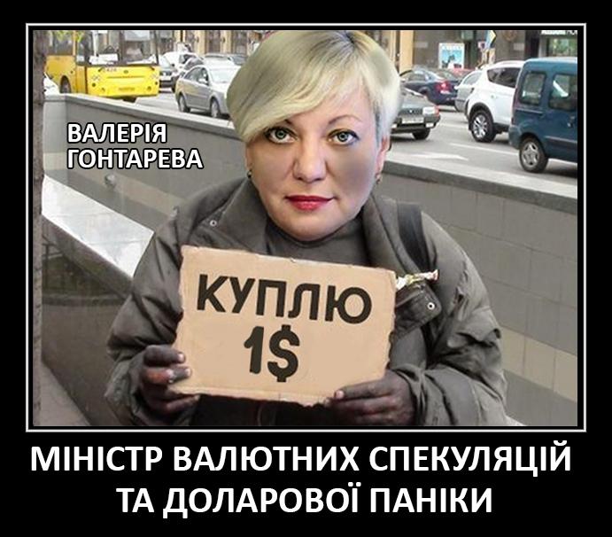 Технократичний Кабмін від Depo.ua (ФОТОЖАБИ) - фото 4