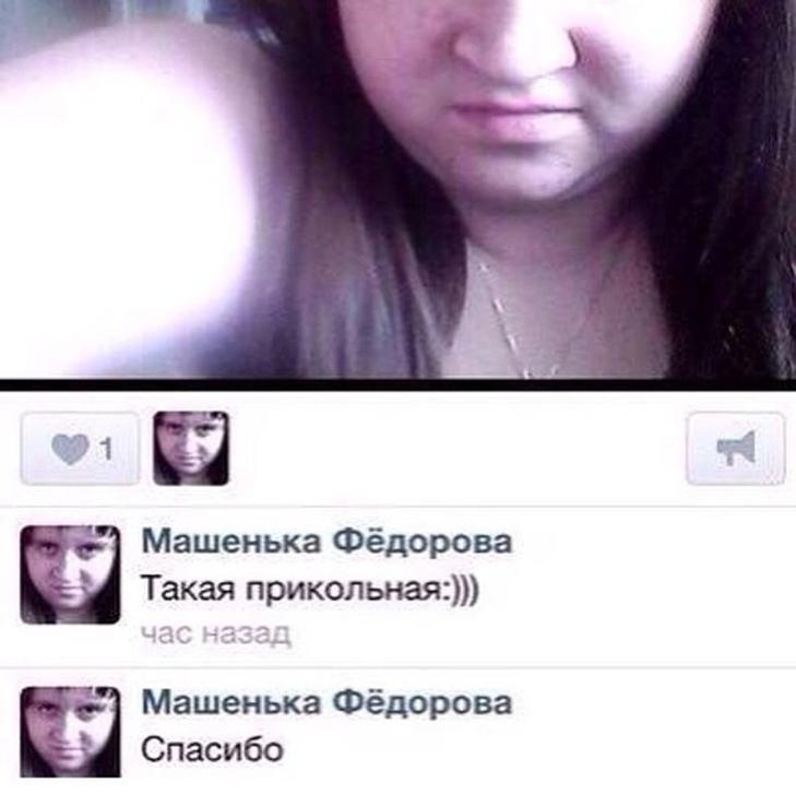 """25 фото """"Та що ви знаєте про самотність?"""" - фото 14"""