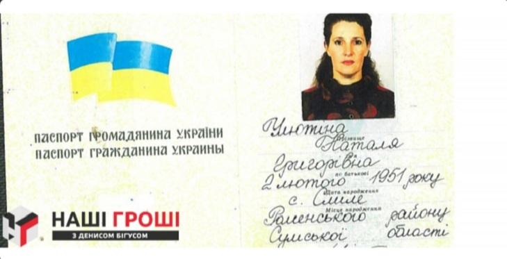 Валерія Гонтарева і Панама: як США зупинили її бізнес з поплічником Путіна - фото 7
