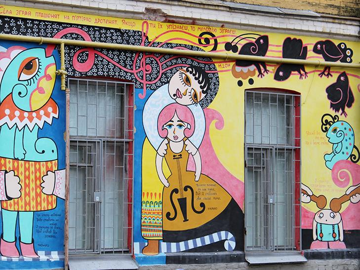 Усі мурали Києва - фото 52