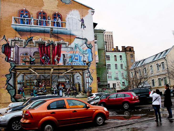 Усі мурали Києва - фото 28