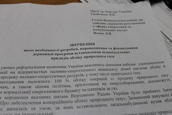 На Дніпропетровщині місцеві депутати лякають Гройсмана бунтами та погромами - фото 1