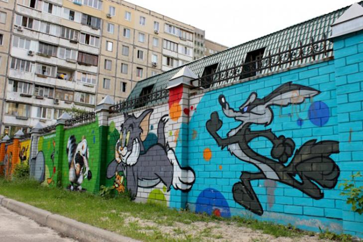 Усі мурали Києва - фото 42