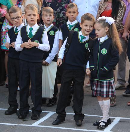 """У вінницьких школах пролунав """"Перший дзвоник"""" - фото 23"""