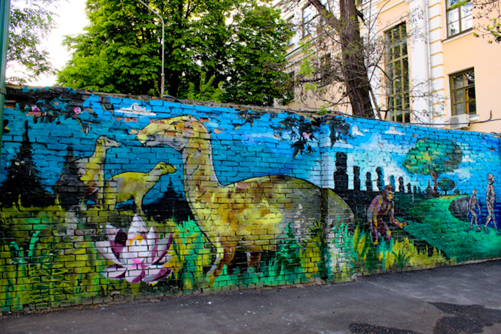 Усі мурали Києва - фото 54