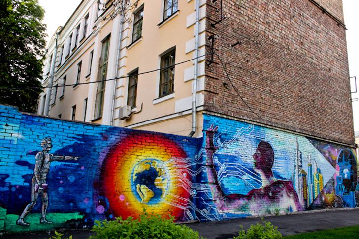 Усі мурали Києва - фото 55