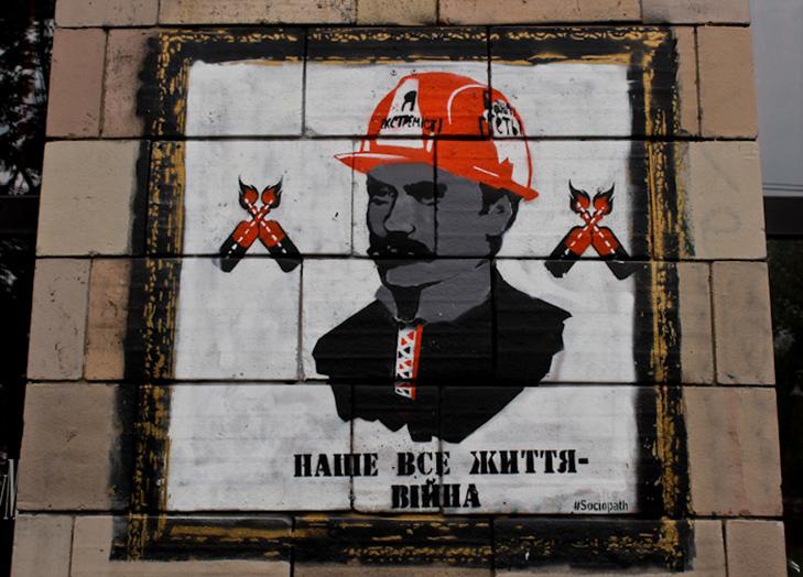 Усі мурали Києва - фото 36
