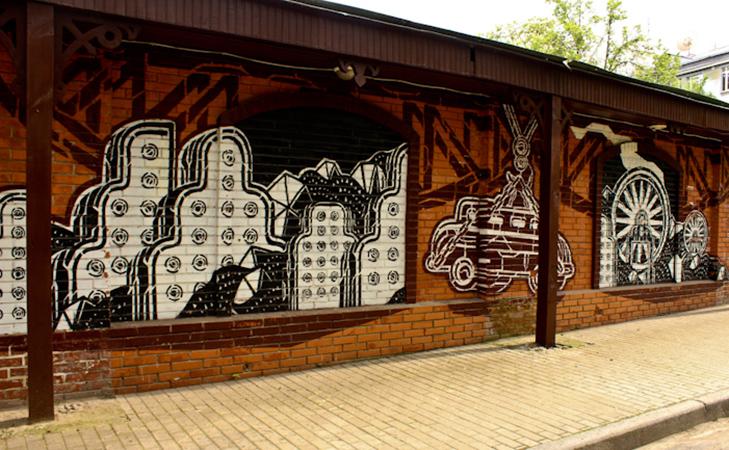Усі мурали Києва - фото 57