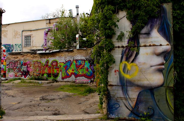 Усі мурали Києва - фото 59