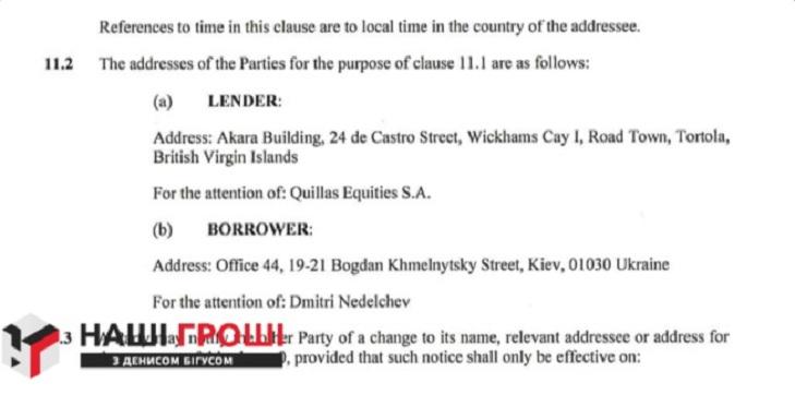 Валерія Гонтарева і Панама: як США зупинили її бізнес з поплічником Путіна - фото 3