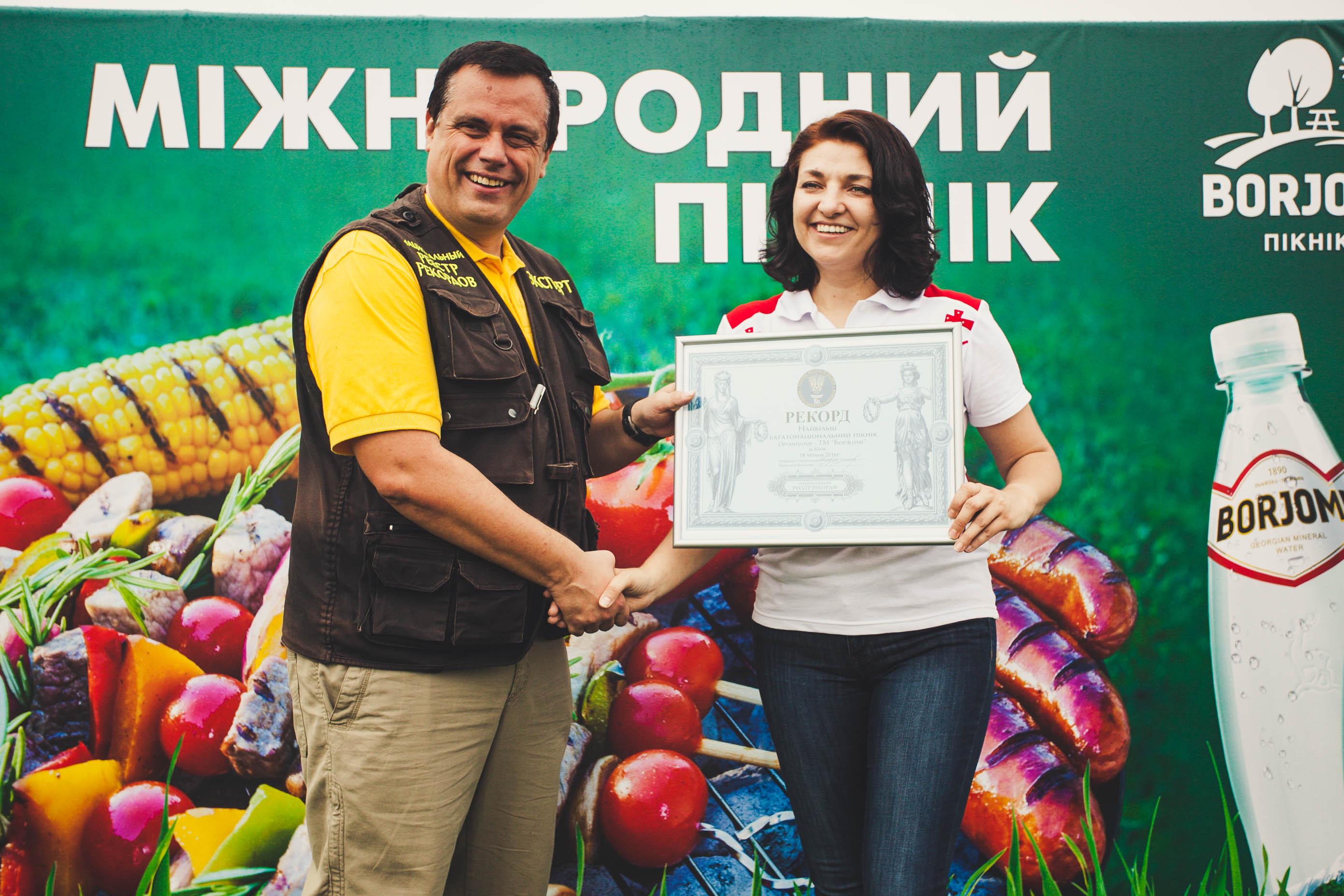 У Києві встановили рекорд на найбільш багатонаціональний пікнік - фото 2