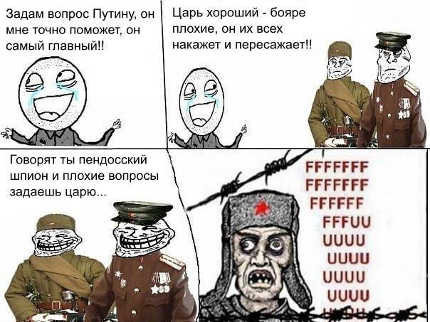 Як українці та росіяни тролять пряму лінію Путіна - фото 17