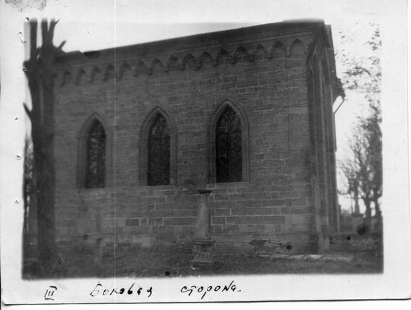 """Як у Вінниці шукали """"загублену"""" католицьку каплицю  - фото 1"""