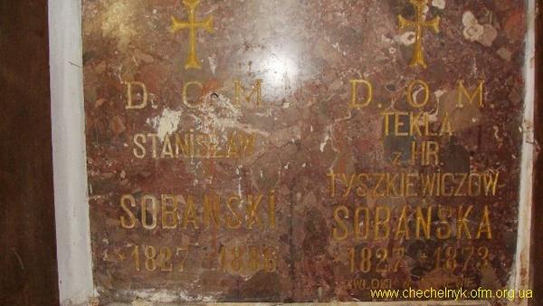 """Як у Вінниці шукали """"загублену"""" католицьку каплицю  - фото 11"""