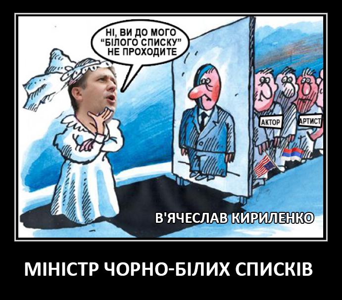 Технократичний Кабмін від Depo.ua (ФОТОЖАБИ) - фото 11