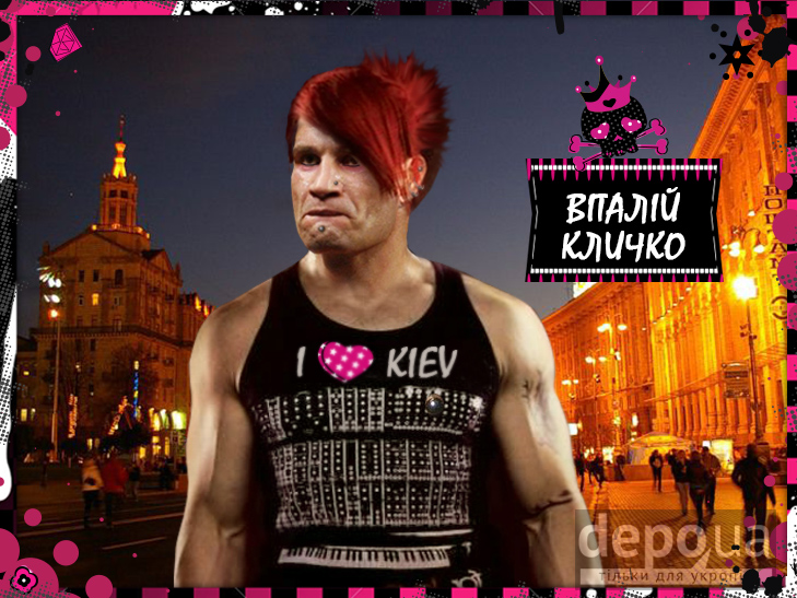 Україні потрібні нові обличчя. Емо (ФОТОЖАБИ) - фото 2