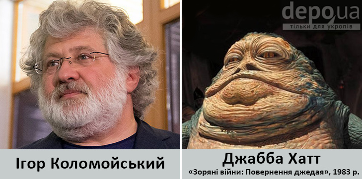 Політики та кіно, або хто найсправді зіграв Франкенштейна - фото 11
