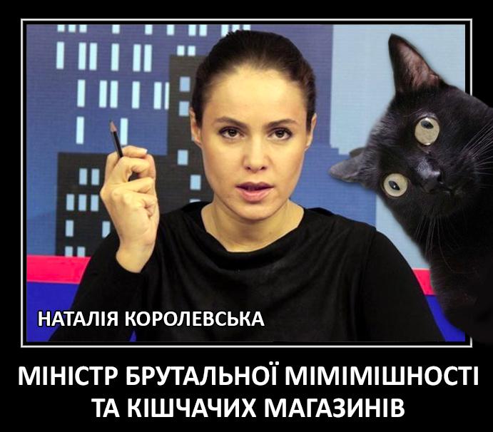 Технократичний Кабмін від Depo.ua (ФОТОЖАБИ) - фото 10