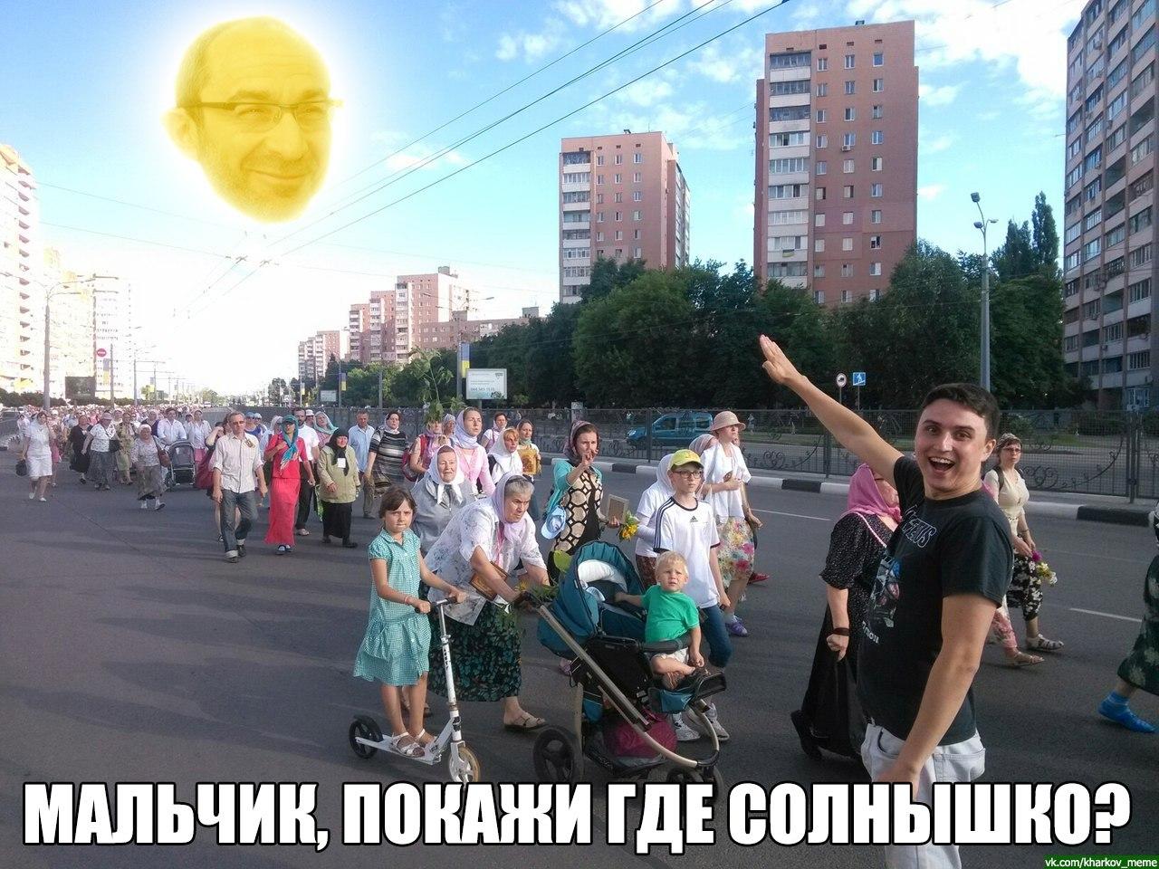 """Харків'яни висміяли """"хресну ходу"""" з Миколою ІІ  - фото 4"""