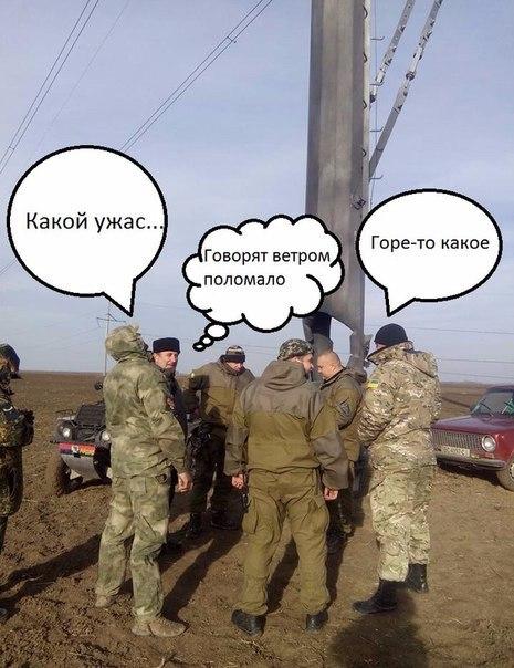 Что думают крымчане об отключении света