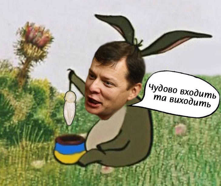 Україна входить у новий рік із бюджетом економічного зростання, - Данилюк - Цензор.НЕТ 1066