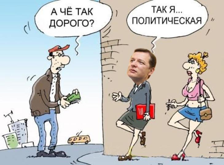 """Зараз проблем із проведенням """"Київ-прайду"""" може бути більше, ніж будь-коли, - Крищенко - Цензор.НЕТ 2502"""