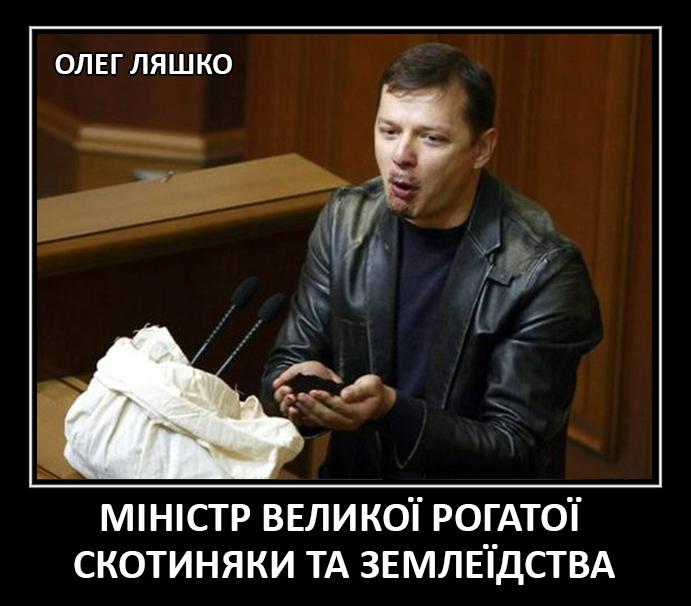 Технократичний Кабмін від Depo.ua (ФОТОЖАБИ) - фото 8