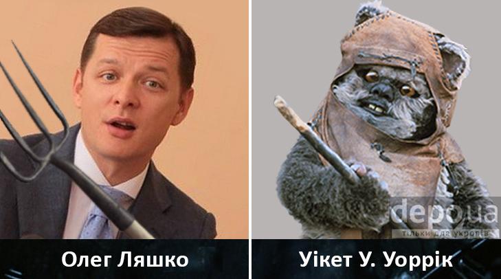 Політики та Зоряні Війни - фото 2