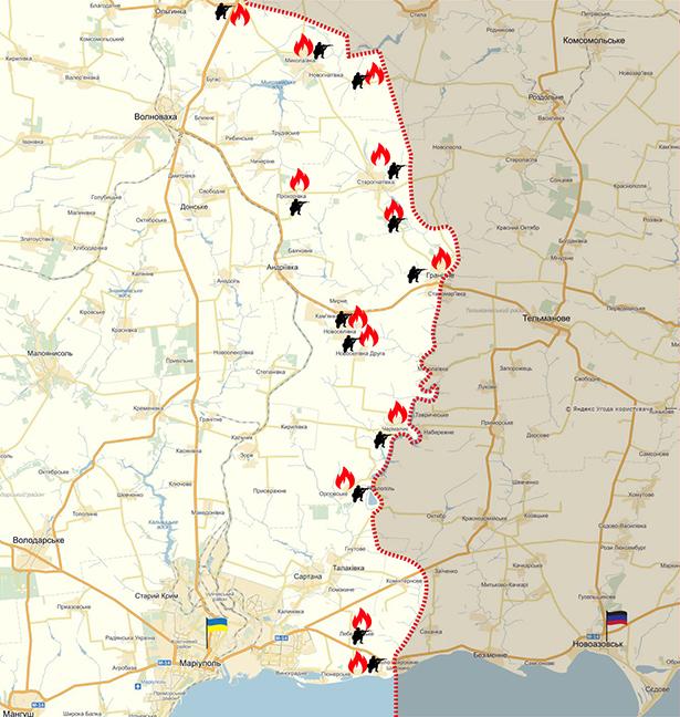 Последние криминальные происшествия Донецкой области