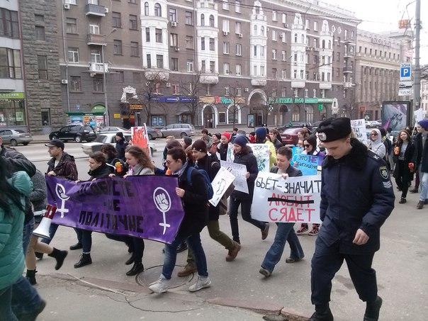 У Харкові пройшов марш жіночої солідарності   - фото 2