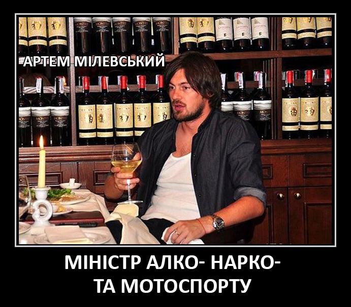 Технократичний Кабмін від Depo.ua (ФОТОЖАБИ) - фото 9
